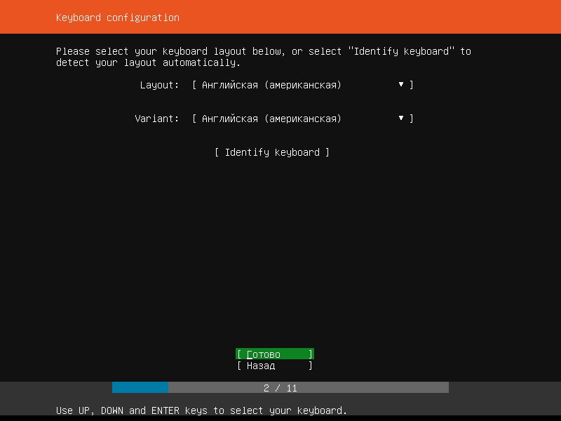 настройка клавиатуры ubuntu 18.10