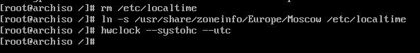 синхронизация времени archlinux