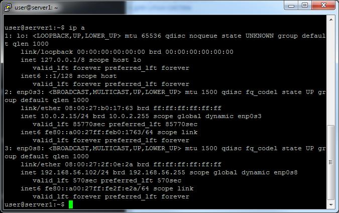 сетевые интерфейсы ubuntu
