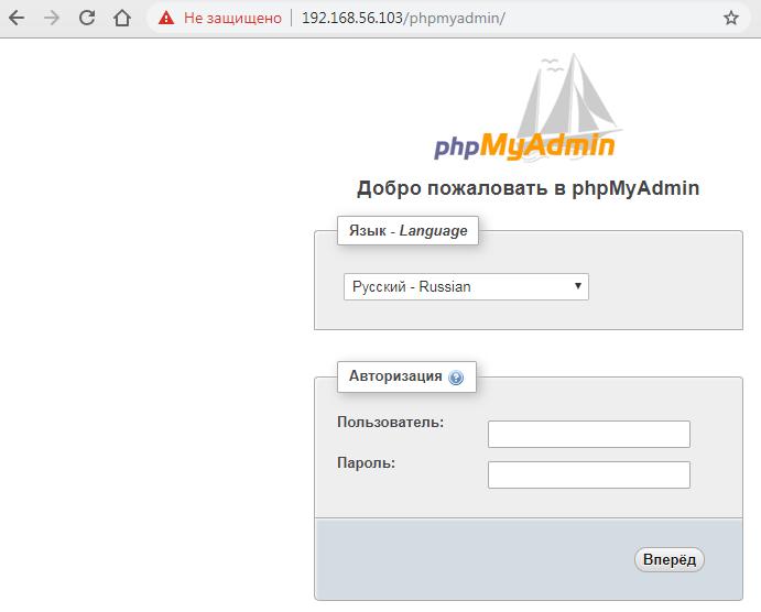 авторизация phpmyadmin nginx ubuntu 18.10