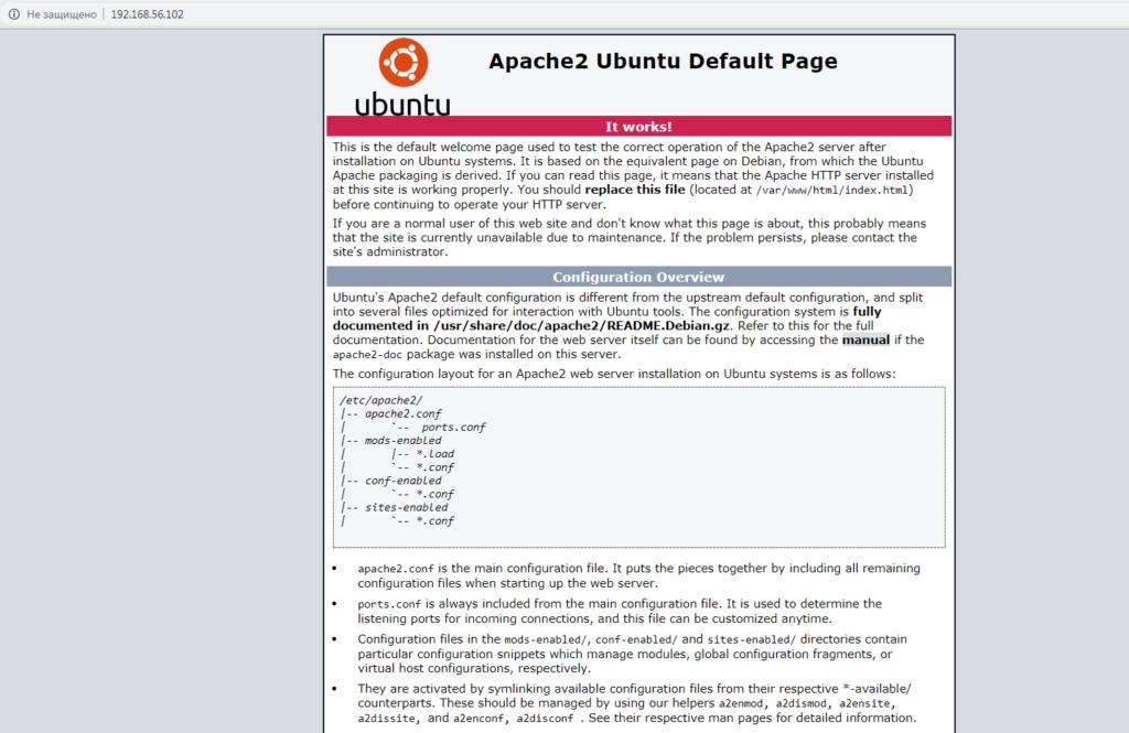 test apache ubuntu 18.10