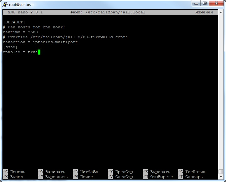 fail2ban example configuration