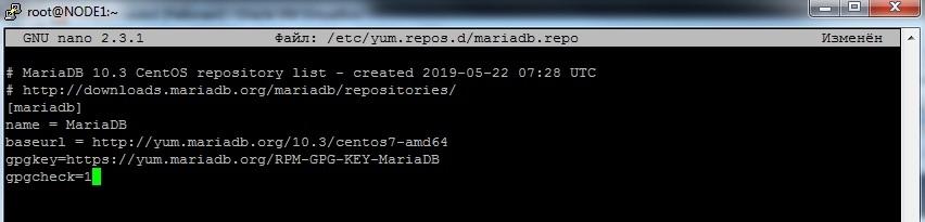 repo MariaDB