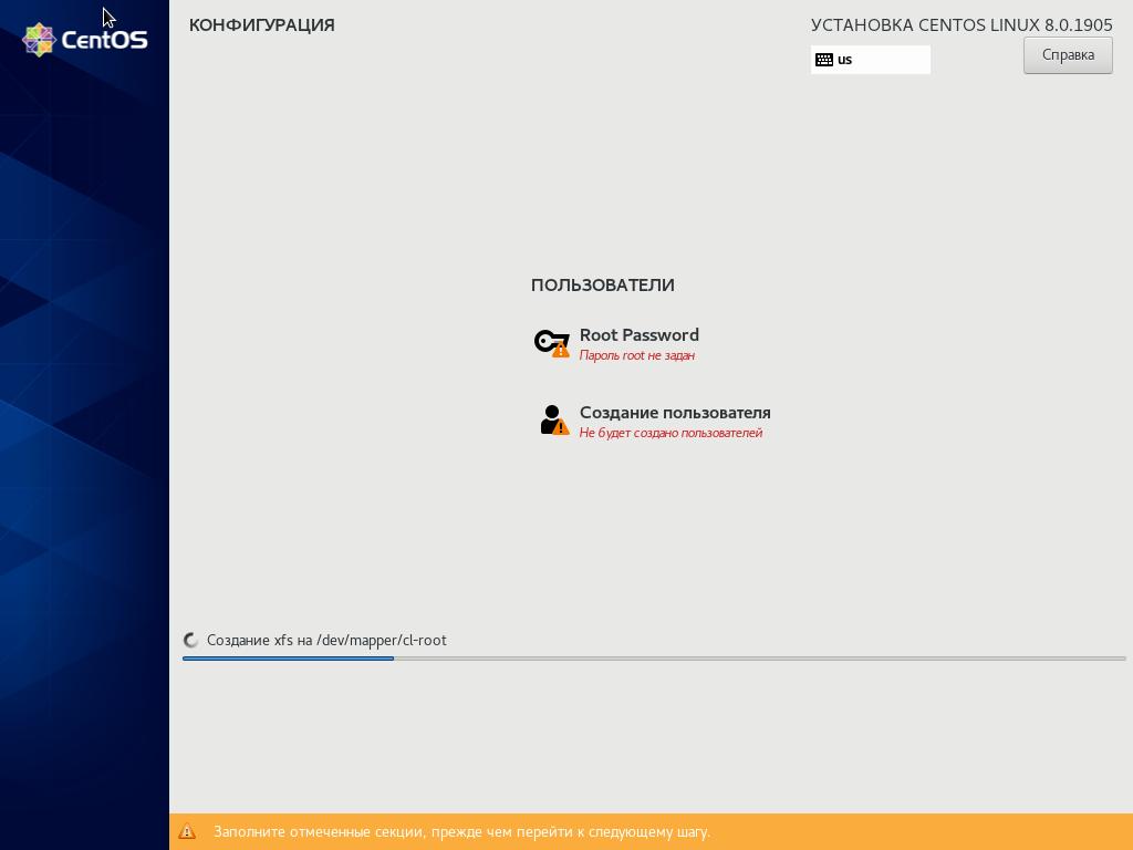 Создание пароля root и добавление пользователя